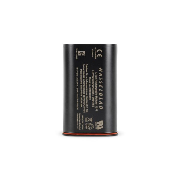 c09af33c6bb3d97a1035dfd5845ced5705598f96_rechargeable_battery_3200_mah_xsystem_3054752_front